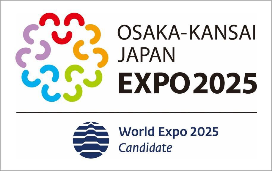 大阪万博2025