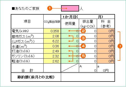 kakeibo_smp.jpg