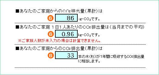 kakeibo_smp2b.jpg