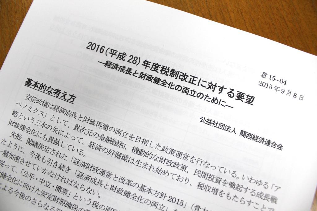 top110224osakaroushikaigi.JPG