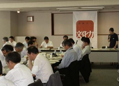公益社団法人 関西経済連合会