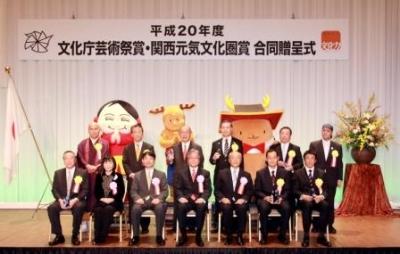 20090130.jpg