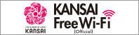 KANSAI Free Wi-Fi